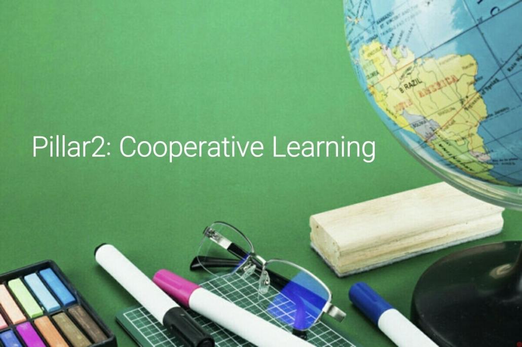 یادگیری مشارکتی